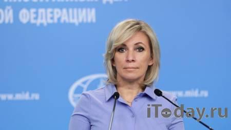 Захарова рассказала, как отстаивает свободу слова в соцсетях - 08.03.2021