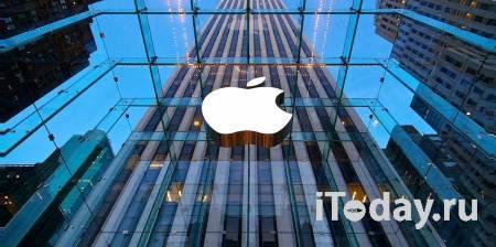 Apple проведет мероприятие по запуску новых устройств 23 марта
