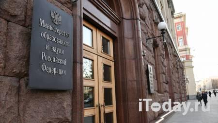 Путин проведет встречу с главой Минобрнауки - 09.03.2021