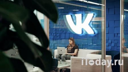 """""""ВКонтакте"""" оштрафовали на 1,5 миллиона рублей за запрещенную информацию - 09.03.2021"""