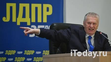 "Жириновский пригрозил депутатам от ЛДПР ""билетом в один конец"" - 09.03.2021"