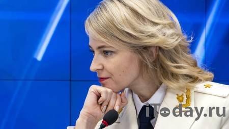 Поклонская назвала воссоединение Крыма с Россией уроком для Киева - 12.03.2021