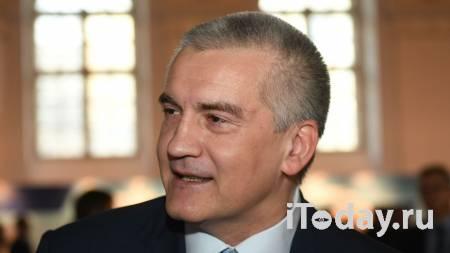 Глава парламента Крыма назвал ответственных за водную блокаду полуострова - 15.03.2021