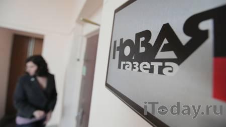 """Журналисты """"Новой газеты"""" пожаловались на химический запах в редакции - Радио Sputnik, 15.03.2021"""