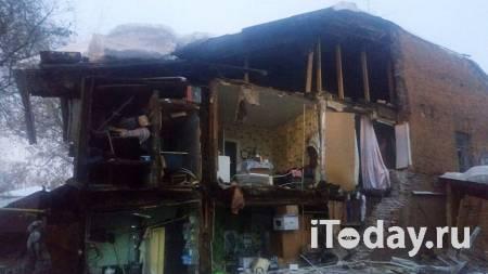 СК возбудил уголовное дело после обрушения стены жилого дома в Самаре - Недвижимость 18.03.2021