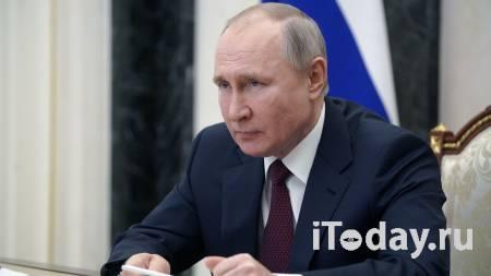 Путин предложил Байдену разговор в открытом режиме - Радио Sputnik, 18.03.2021