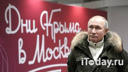 """""""Байдену будет сложно"""". Состоится ли дискуссия в эфире лидеров РФ и США? - Радио Sputnik, 18.03.2021"""