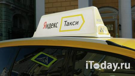 В Калининграде таксист отказался везти женщину из-за цены в приложении - 19.03.2021