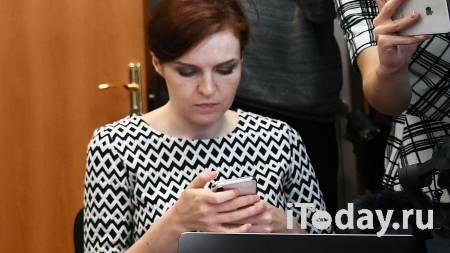 Суд продлил домашний арест Любови Соболь и Олегу Навальному - 19.03.2021