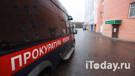 В Новосибирске проверят инцидент с напугавшим рыбаков самолетом - 29.03.2021