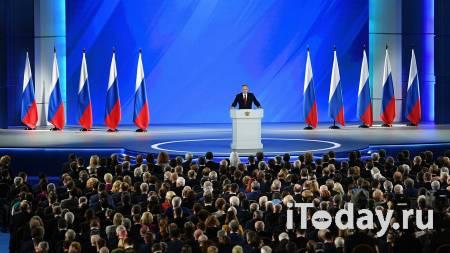 В ЛДПР предложили сделать 25 апреля днем оглашения послания президента - 30.03.2021