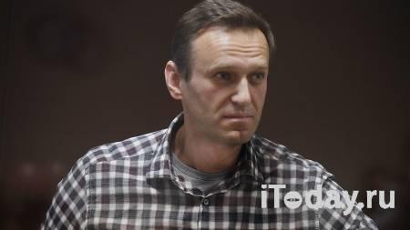 В УФСИН заявили, что Навальному оказывают всю необходимую медпомощь - 31.03.2021