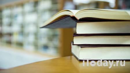 Коллеги заявили о пропаже автора учебников по алгебре Дудницына - 31.03.2021