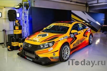 Гоночная команда LADA Sport ROSNEFT готова к сезону