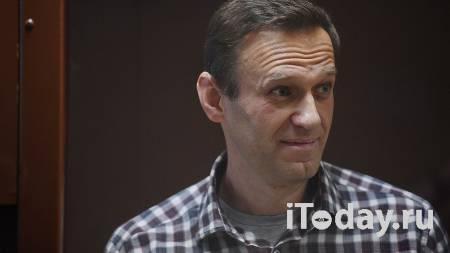 Навальный создает напряжение в отряде, считает Вышинский - 02.04.2021
