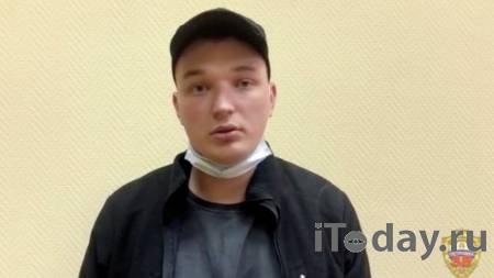 Адвокат предрек выход новых роликов блогера Била после решения суда - Радио Sputnik, 03.04.2021