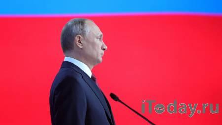 Названа дата выступления Путина с посланием Федеральному собранию - Радио Sputnik, 05.04.2021