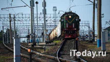 Под Рязанью подросток погиб от удара током на крыше вагона поезда - Радио Sputnik, 05.04.2021