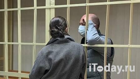 Экс-депутат Госдумы признал вину по делу о крупном мошенничестве - Радио Sputnik, 06.04.2021