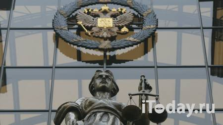 Дело Арашуковых передали в Верховный суд - Радио Sputnik, 07.04.2021