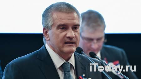 Аксенов предложил новую систему выборов глав администраций в Крыму - Радио Sputnik, 07.04.2021