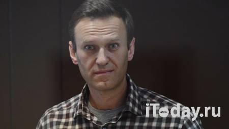Адвокат Навального рассказала о его состоянии - 07.04.2021