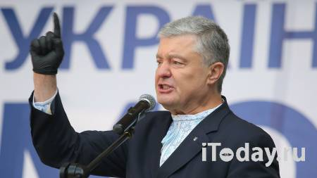 В Крыму заявили о причастности Порошенко к водной блокаде полуострова - 08.04.2021
