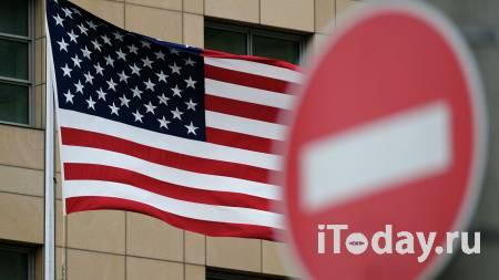 В Совфеде заявили о зеркальных мерах в случае высылки дипломатов из США - 08.04.2021