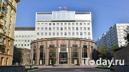 Подмосковных чиновников обязали отчитываться о наличии криптовалюты - 08.04.2021