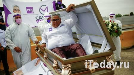Политик начал предвыборную кампанию из гроба - 08.04.2021