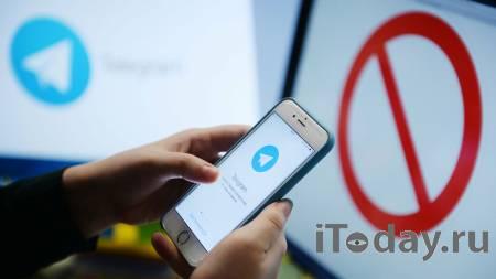 Адвокат рассказал о деле администратора Telegram-бота - 08.04.2021