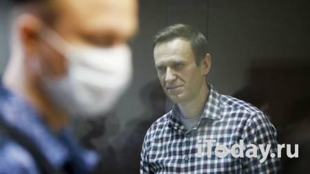 Защита Навального подала жалобу на публикацию видеокадров с ним - 08.04.2021