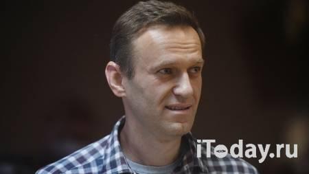 Адвокат Навального рассказала о его пребывании в медсанчасти - 08.04.2021