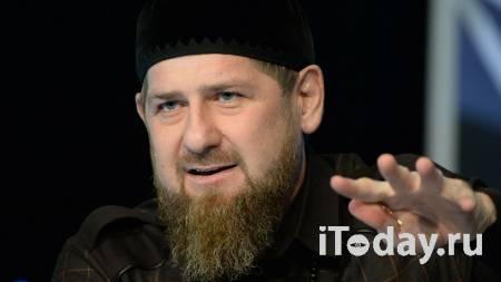 В Кремле прокомментировали публикации о доходах Кадырова - 09.04.2021