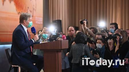 Песков объяснил синхронные отставки двух губернаторов - Радио Sputnik, 09.04.2021