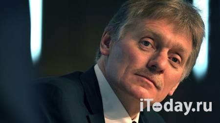 Песков назвал ситуацию на Украине опасной для России - 11.04.2021