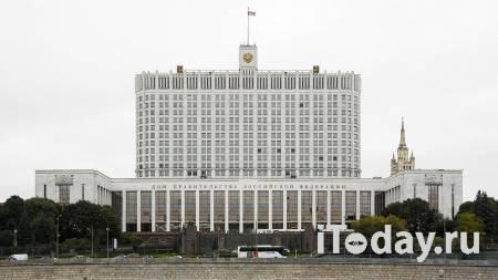 Правительство утвердило критерии оценки эффективности губернаторов - 12.04.2021