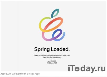 Apple анонсировала презентационное мероприятие Spring Loaded