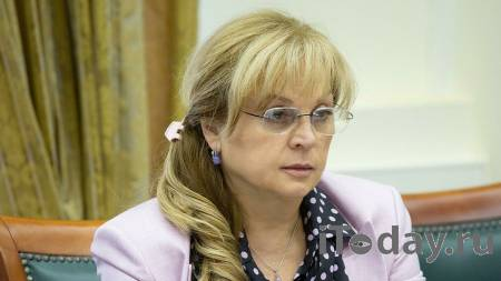 Памфилова отметила работу женщин в избирательной системе России - 14.04.2021