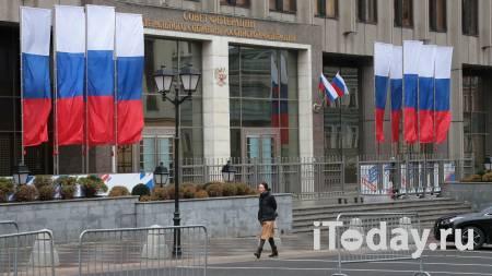 Совфед одобрил закон об увеличении федеральной части партсписков - 14.04.2021