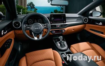 Kia показала изображения обновлённого седана Cerato