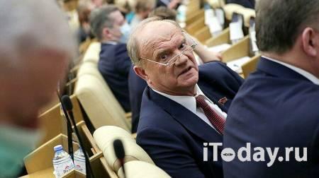 Зюганов ответил на слова Жириновского о скорой смене лидера в КПРФ - Радио Sputnik, 14.04.2021