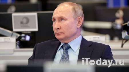 Стало известно место оглашения послания Путина Федеральному собранию - Радио Sputnik, 14.04.2021