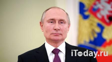 Послание Путина Федеральному собранию пройдет в Манеже - 14.04.2021