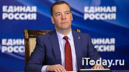 Медведев рассказал о попытках дискредитировать выборы в Госдуму - 14.04.2021