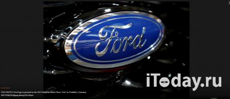 В Ford намерены запустить собственную технологию автономного вождения уже в этом году