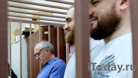 Суд арестовал более 90 машин Арашуковых - 14.04.2021