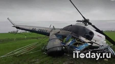 Появилось видео с места жесткой посадки вертолета на Кубани