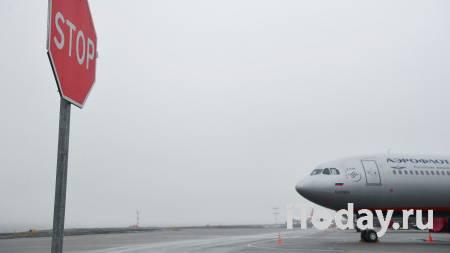 В Шереметьево сел самолет после сигнала об открытом грузовом отсеке - 17.04.2021