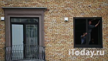 Балкон с пенсионеркой обвалился в Волгоградской области - Радио Sputnik, 18.04.2021